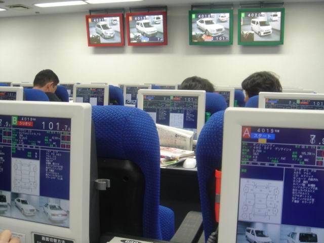 аукцион Bayauc Osaka